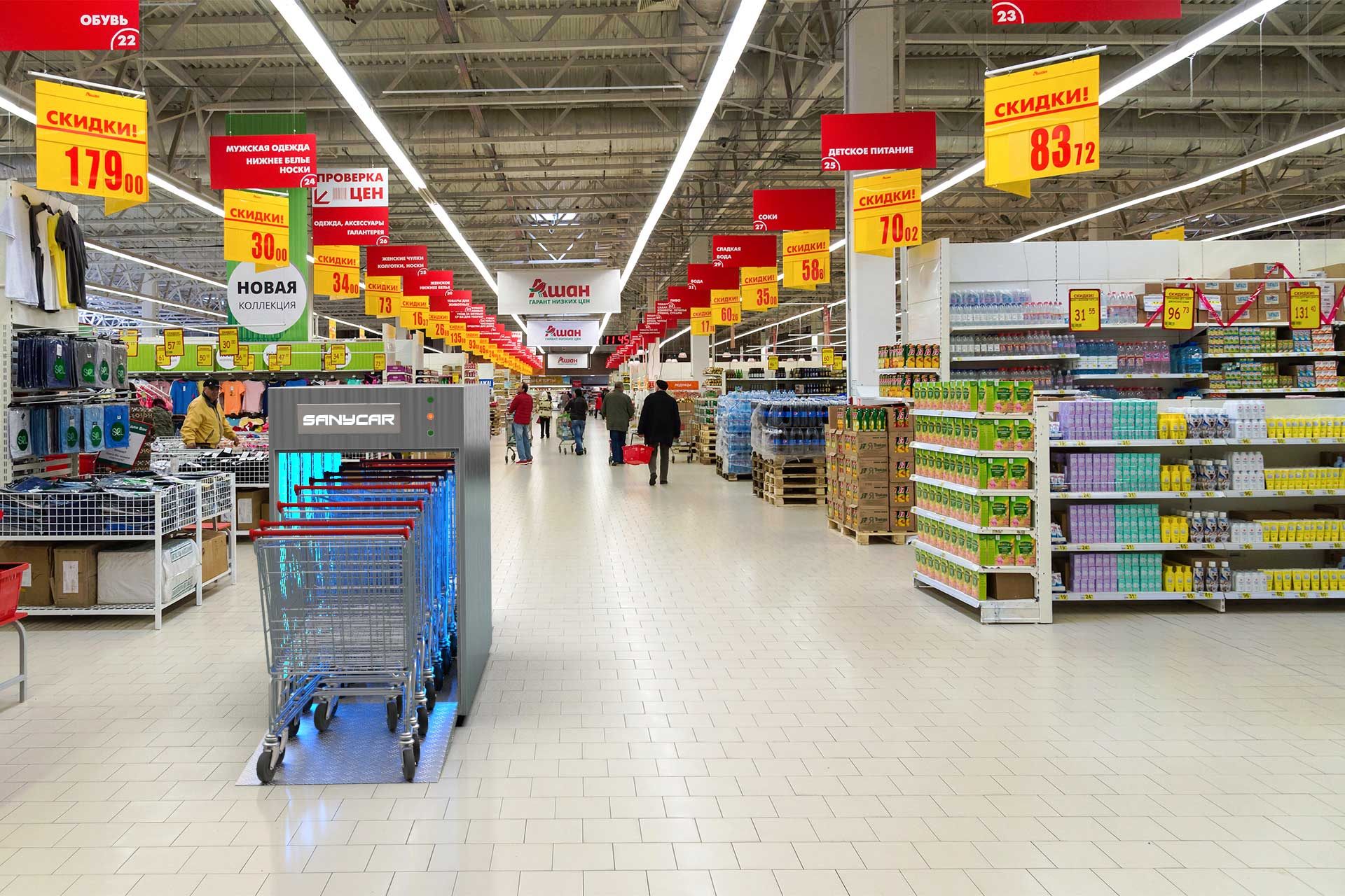 sistemi-disinfezione-superfici-uv-supermercati-Sanycar-mod-s8000